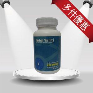 HerbalVirility_product_discount_2