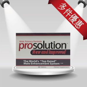 ProsolutionPill_product_discount_2