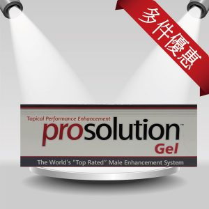 ProsolutionmGel_product_discount_2