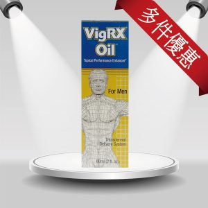 VIgRXOil_product_discount_2