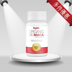 VigRXMaca_product_discount_2
