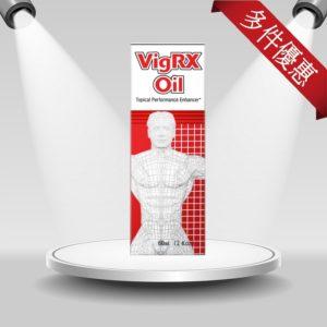 VigRX Oil_900x900